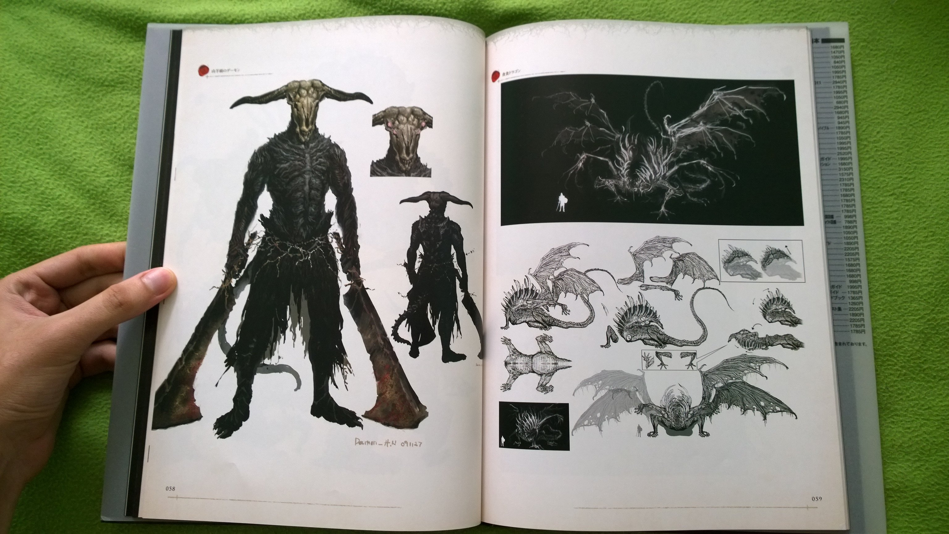 Dark Souls Art Book from Japan. Part 2. - Изображение 13