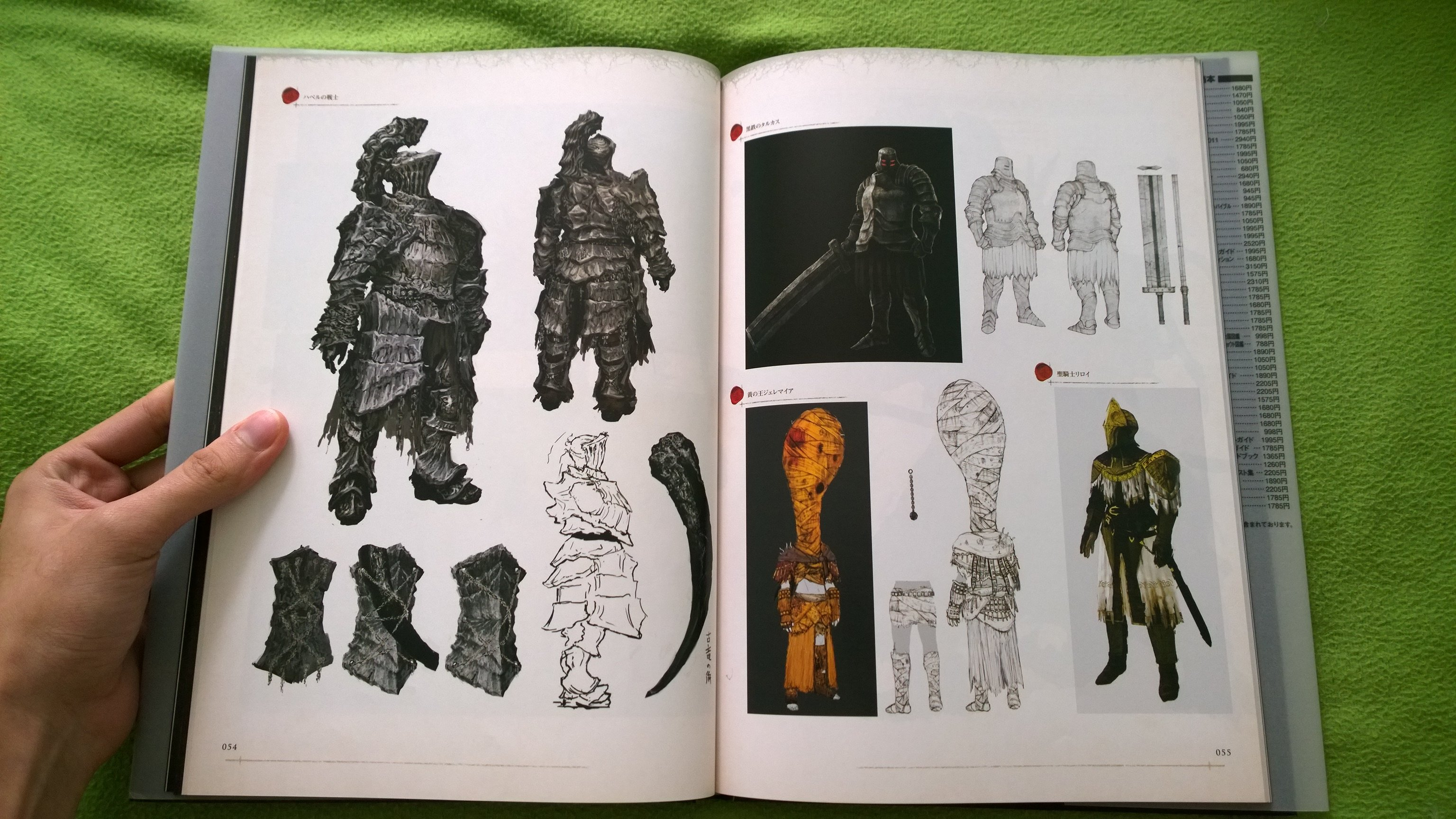 Dark Souls Art Book from Japan. Part 2. - Изображение 11