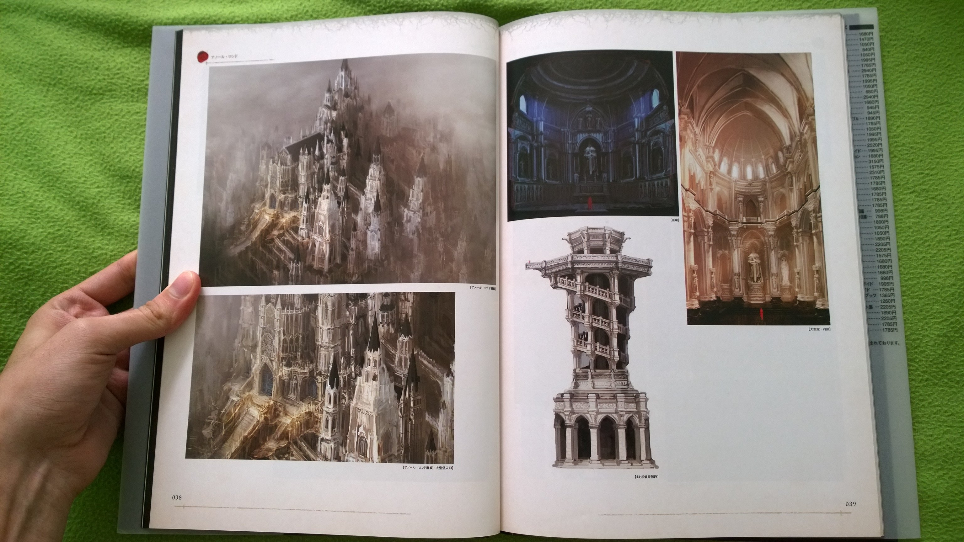 Dark Souls Art Book from Japan. Part 2. - Изображение 3