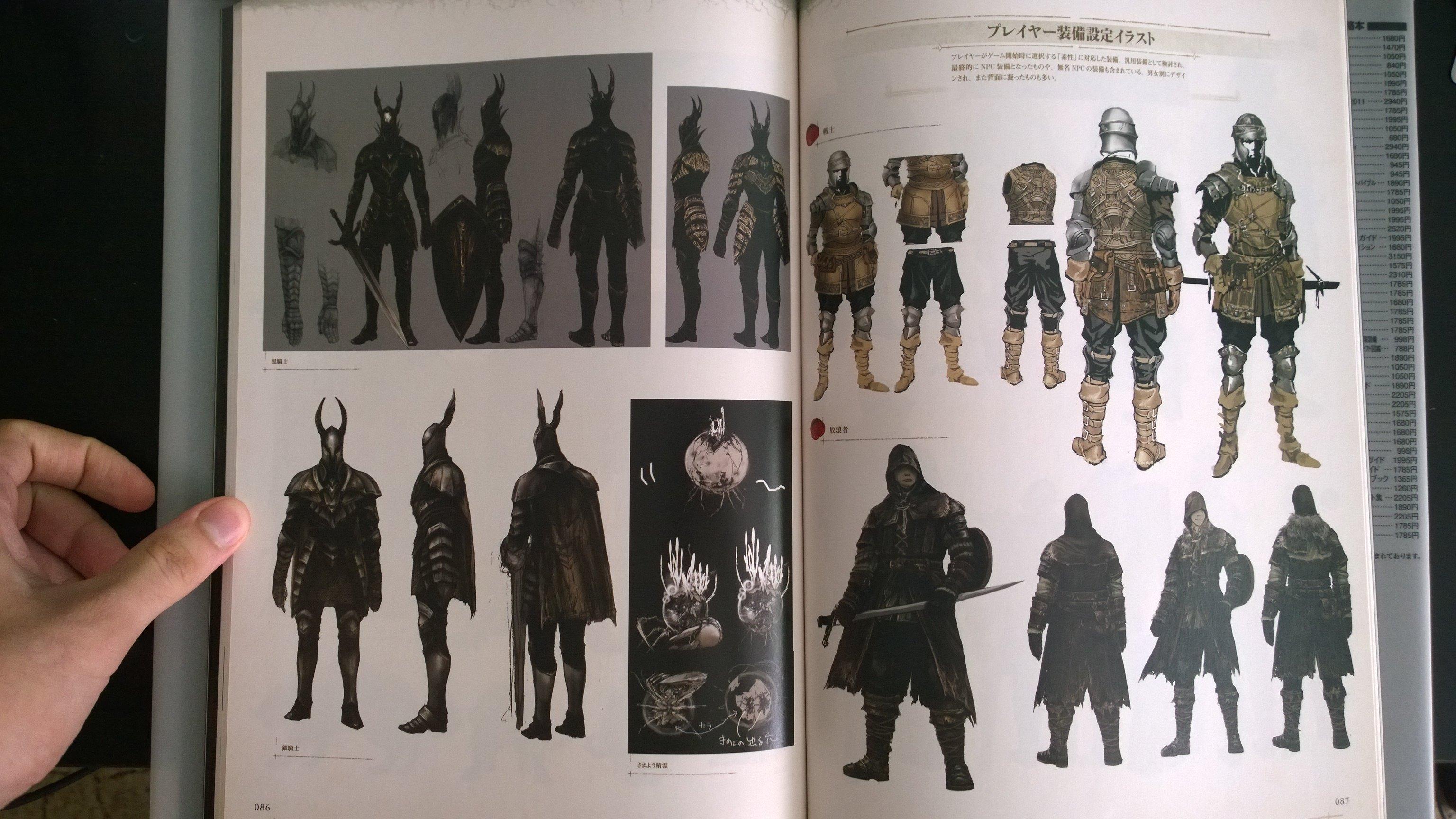 Dark Souls Art Book from Japan. Part 3. - Изображение 10