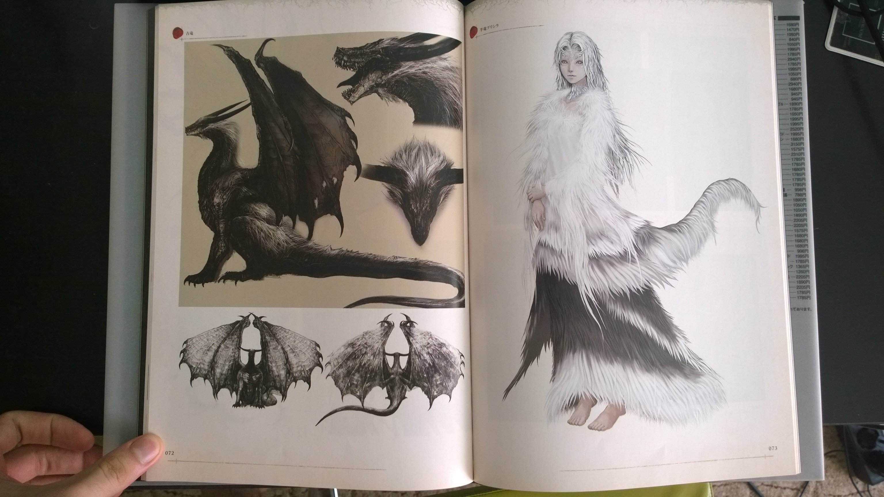 Dark Souls Art Book from Japan. Part 3. - Изображение 2