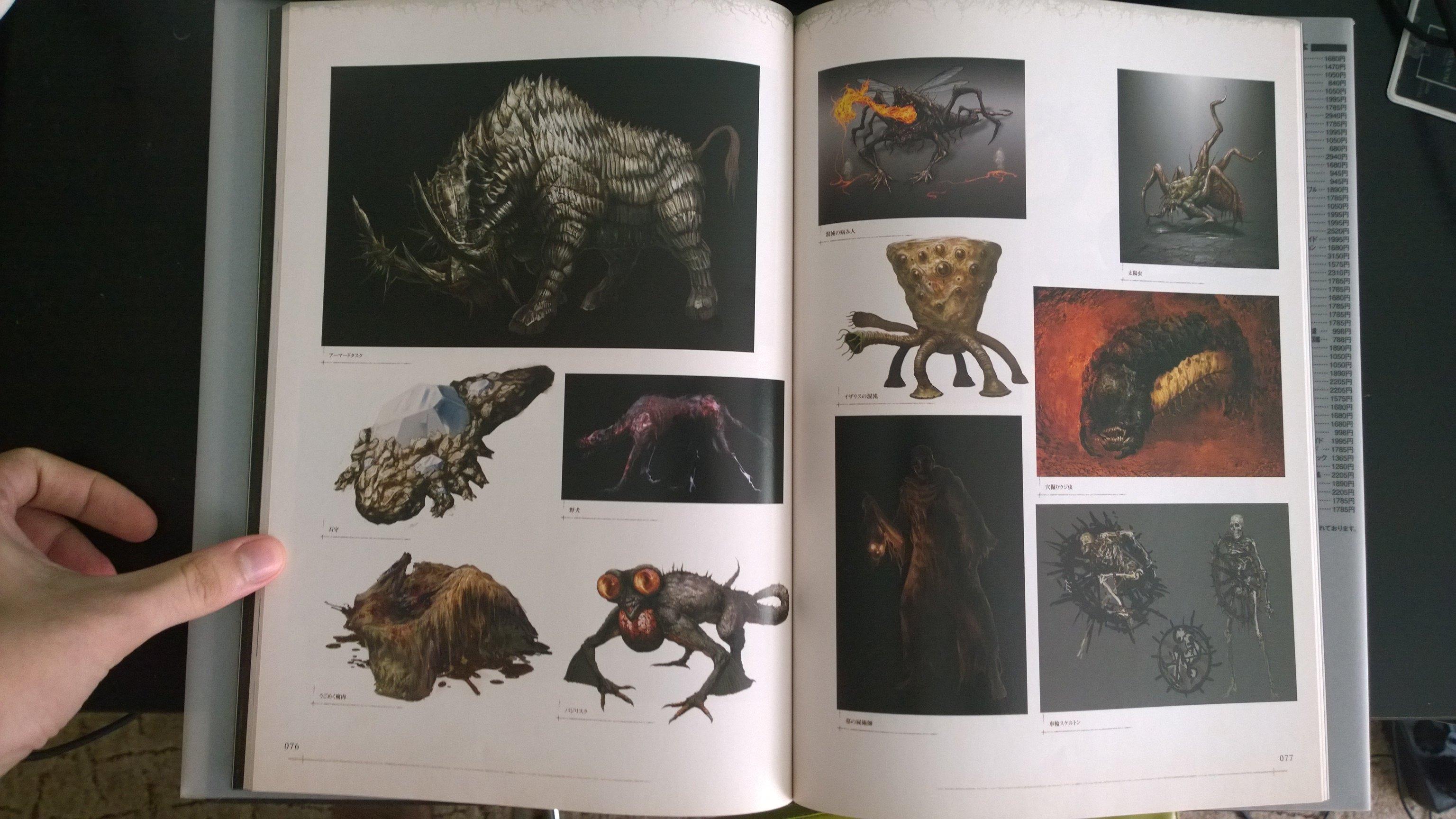 Dark Souls Art Book from Japan. Part 3. - Изображение 5