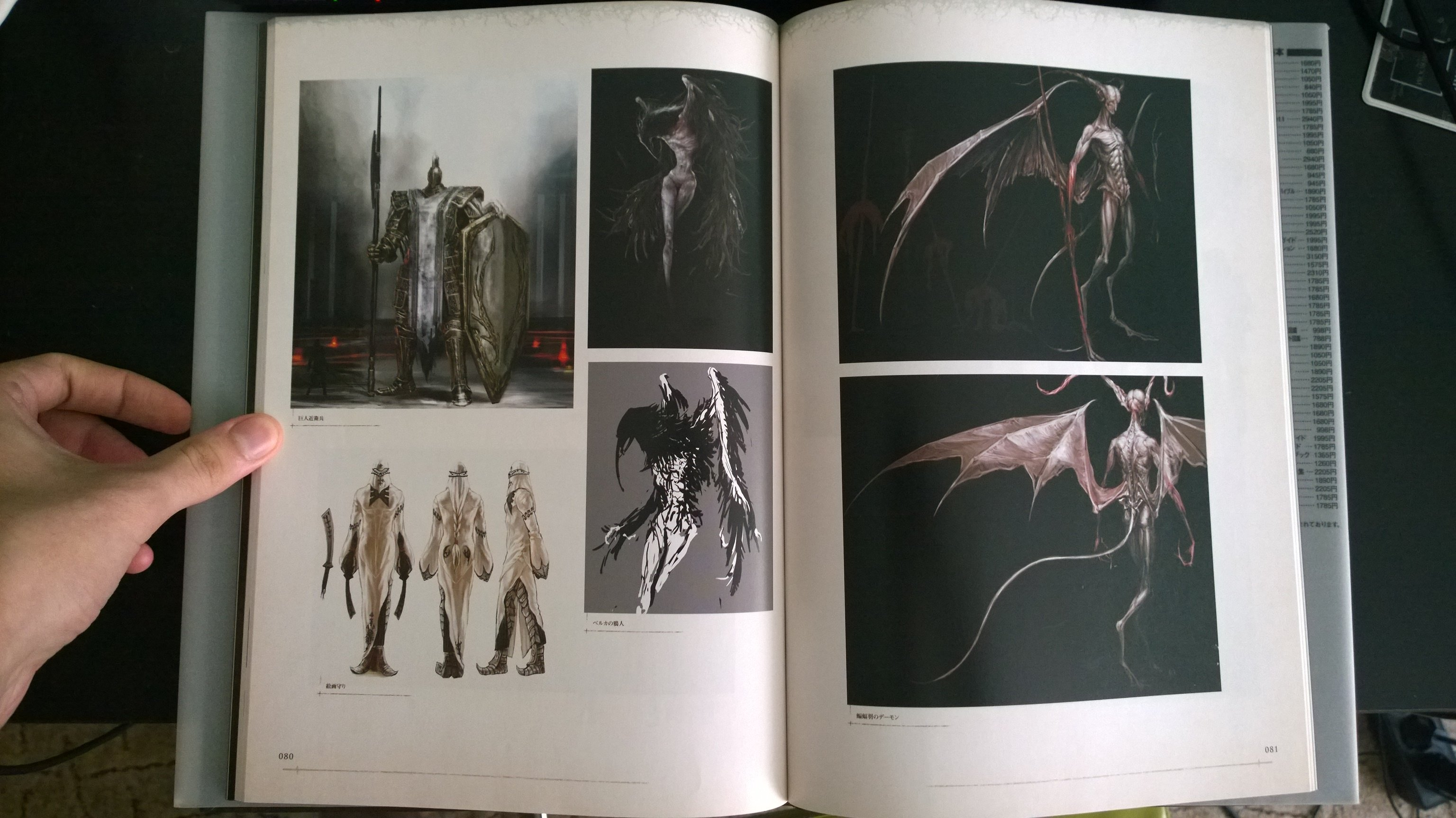 Dark Souls Art Book from Japan. Part 3. - Изображение 8