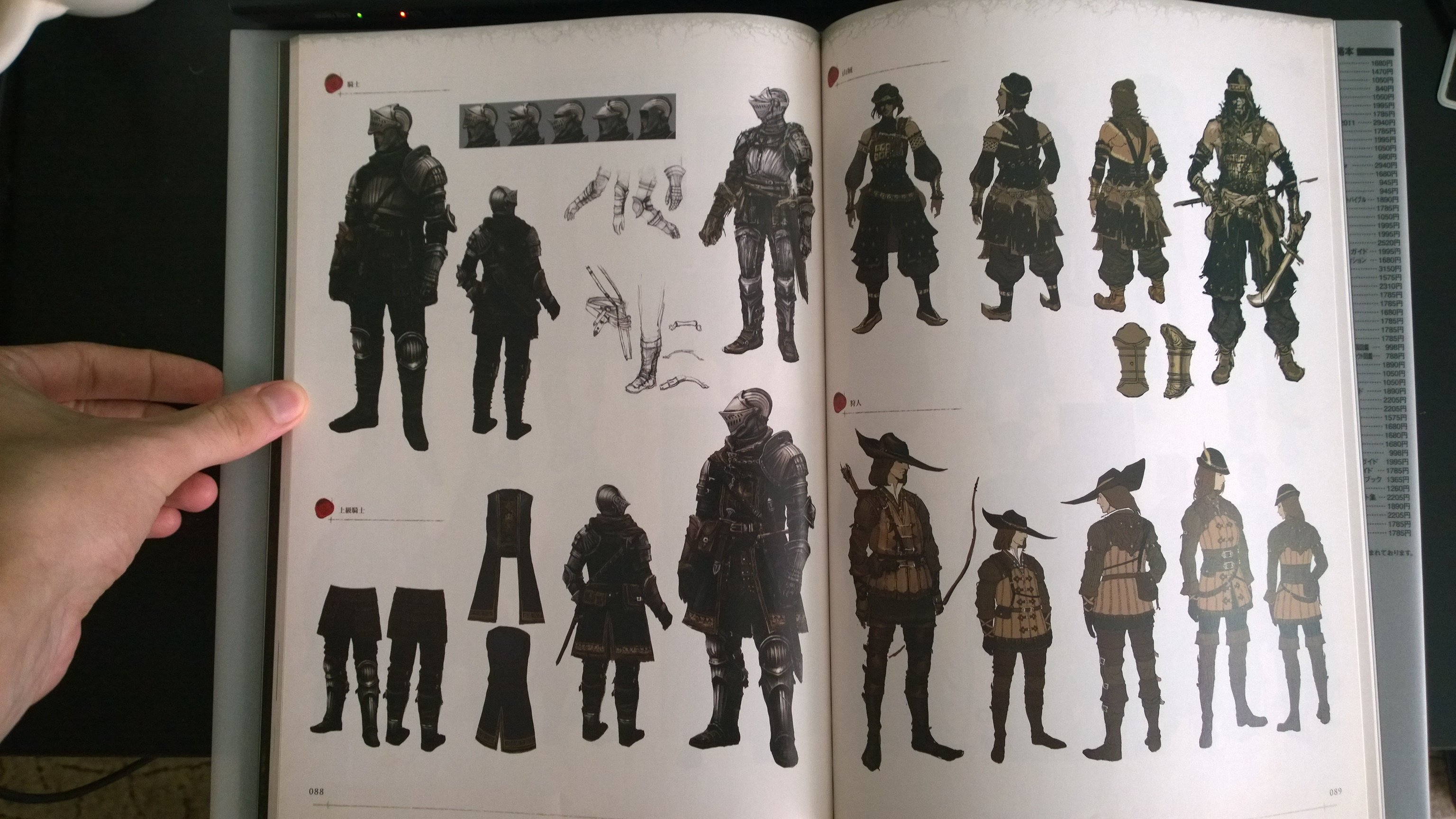 Dark Souls Art Book from Japan. Part 3. - Изображение 11