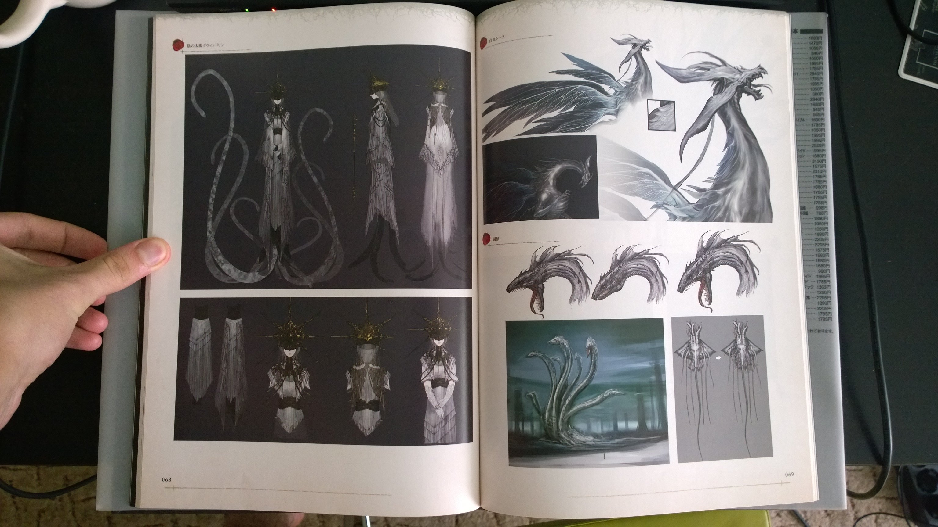 Dark Souls Art Book from Japan. Part 3. - Изображение 1
