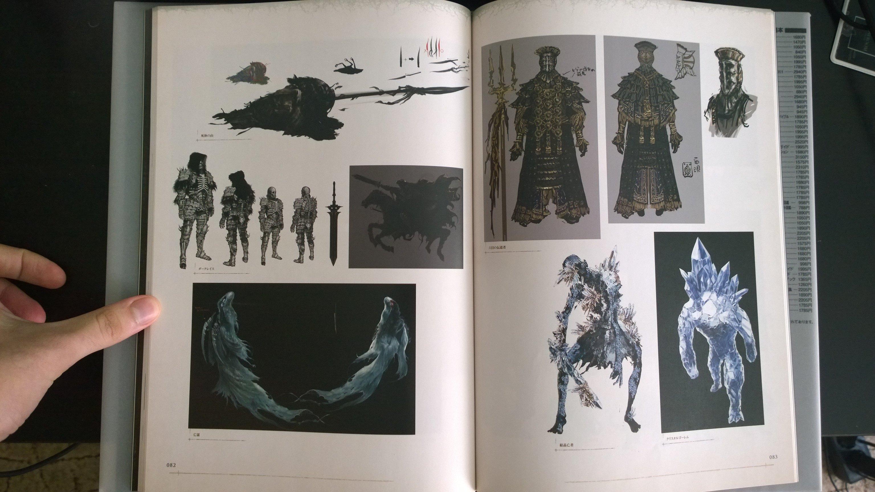 Dark Souls Art Book from Japan. Part 3. - Изображение 7