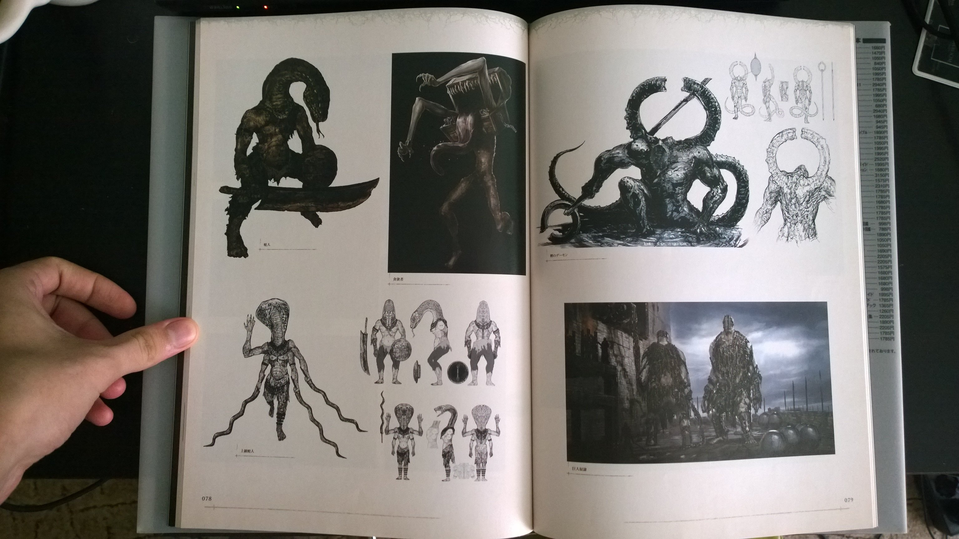 Dark Souls Art Book from Japan. Part 3. - Изображение 6