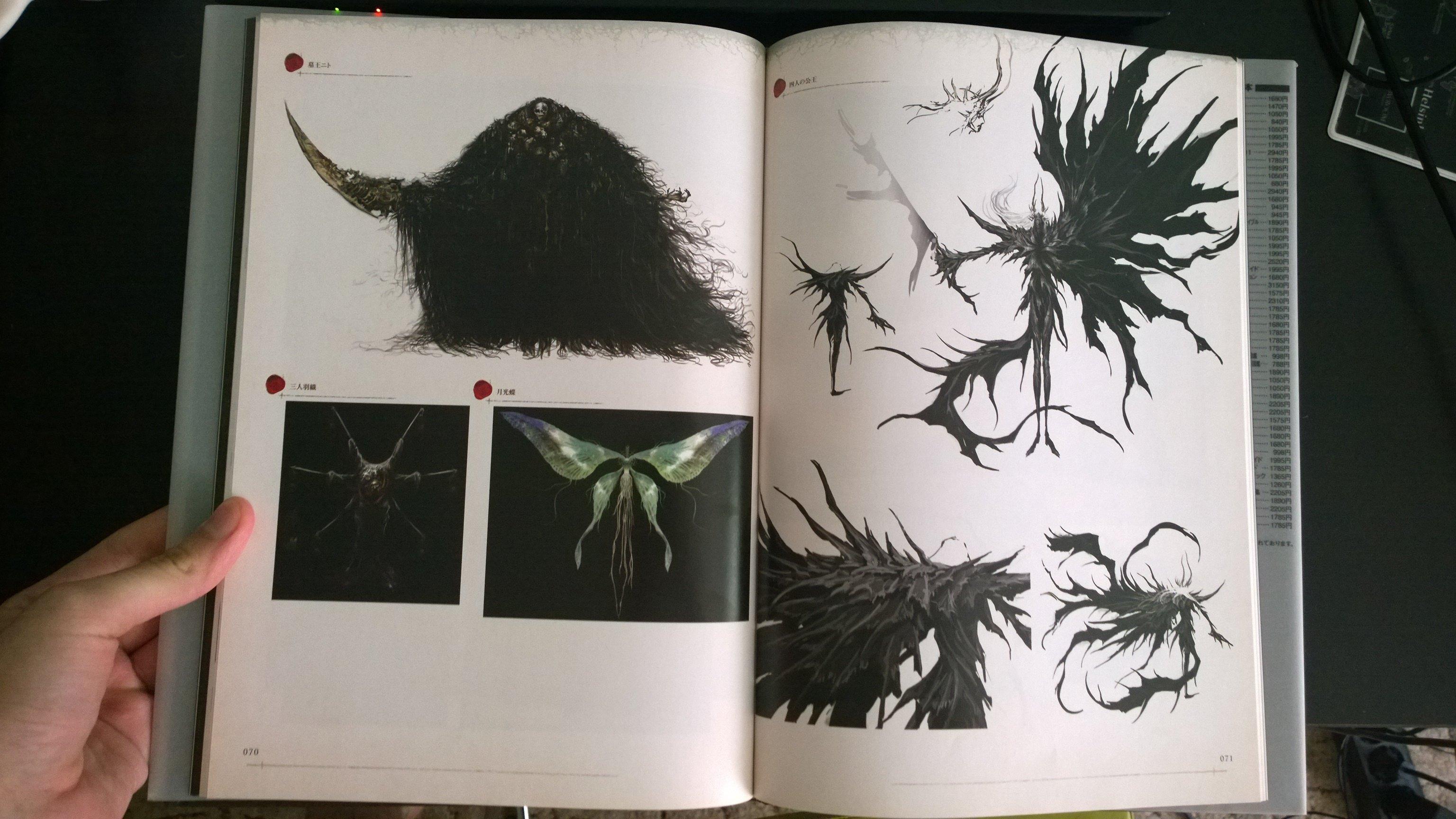 Dark Souls Art Book from Japan. Part 3. - Изображение 3