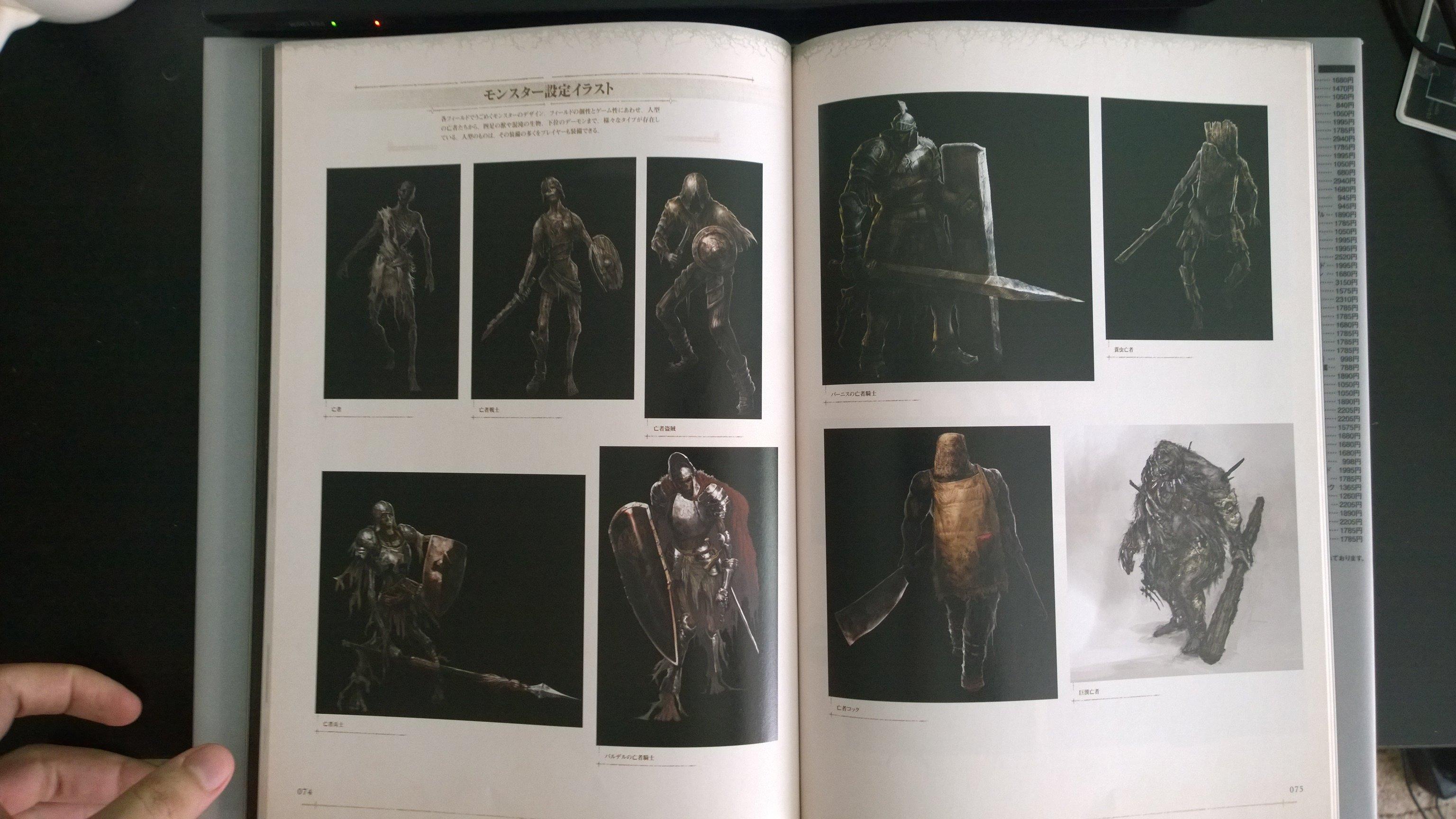 Dark Souls Art Book from Japan. Part 3. - Изображение 4