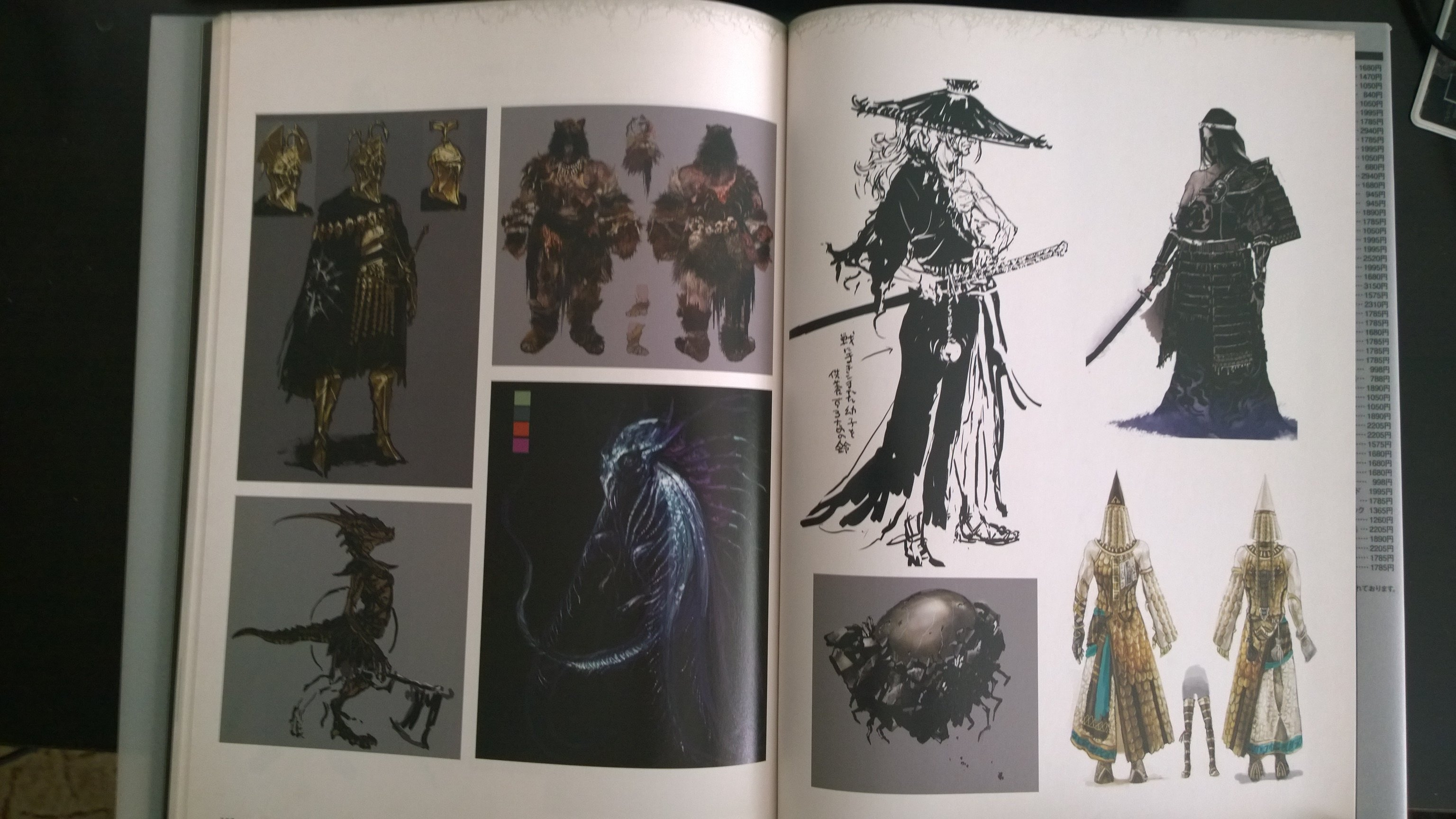 Dark Souls Art Book from Japan. Part 4. - Изображение 11