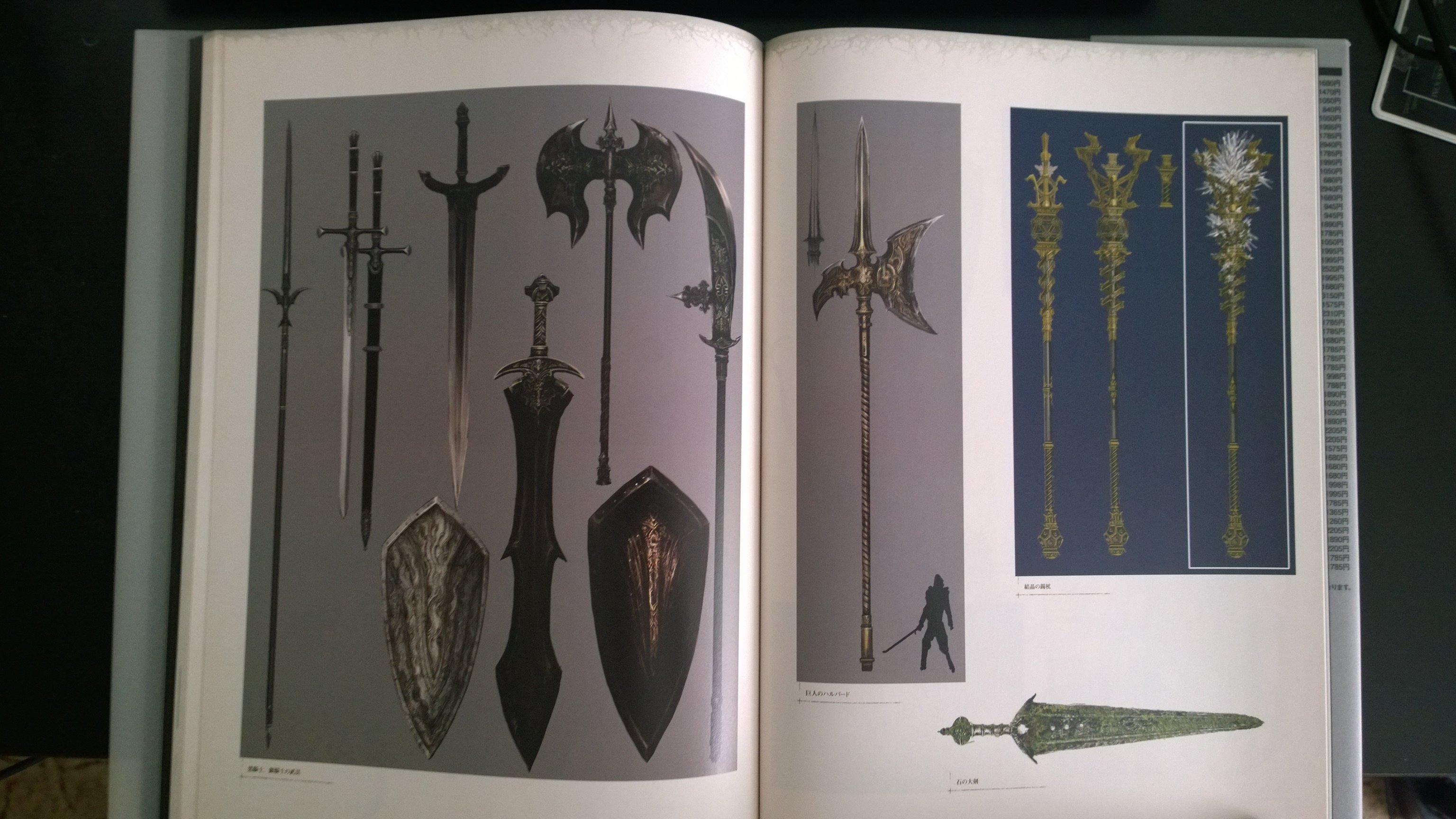 Dark Souls Art Book from Japan. Part 4. - Изображение 7