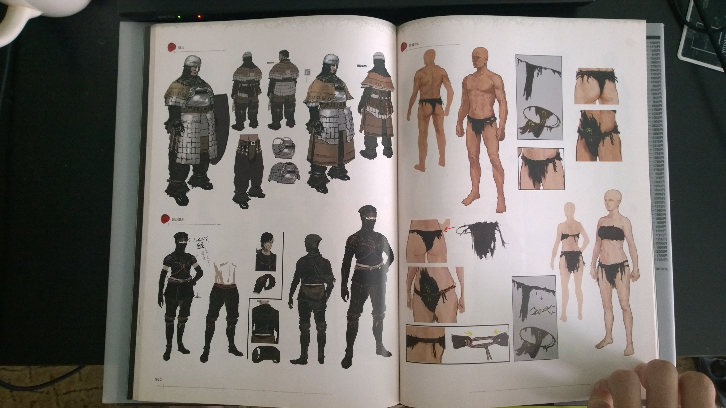 Dark Souls Art Book from Japan. Part 4. - Изображение 1