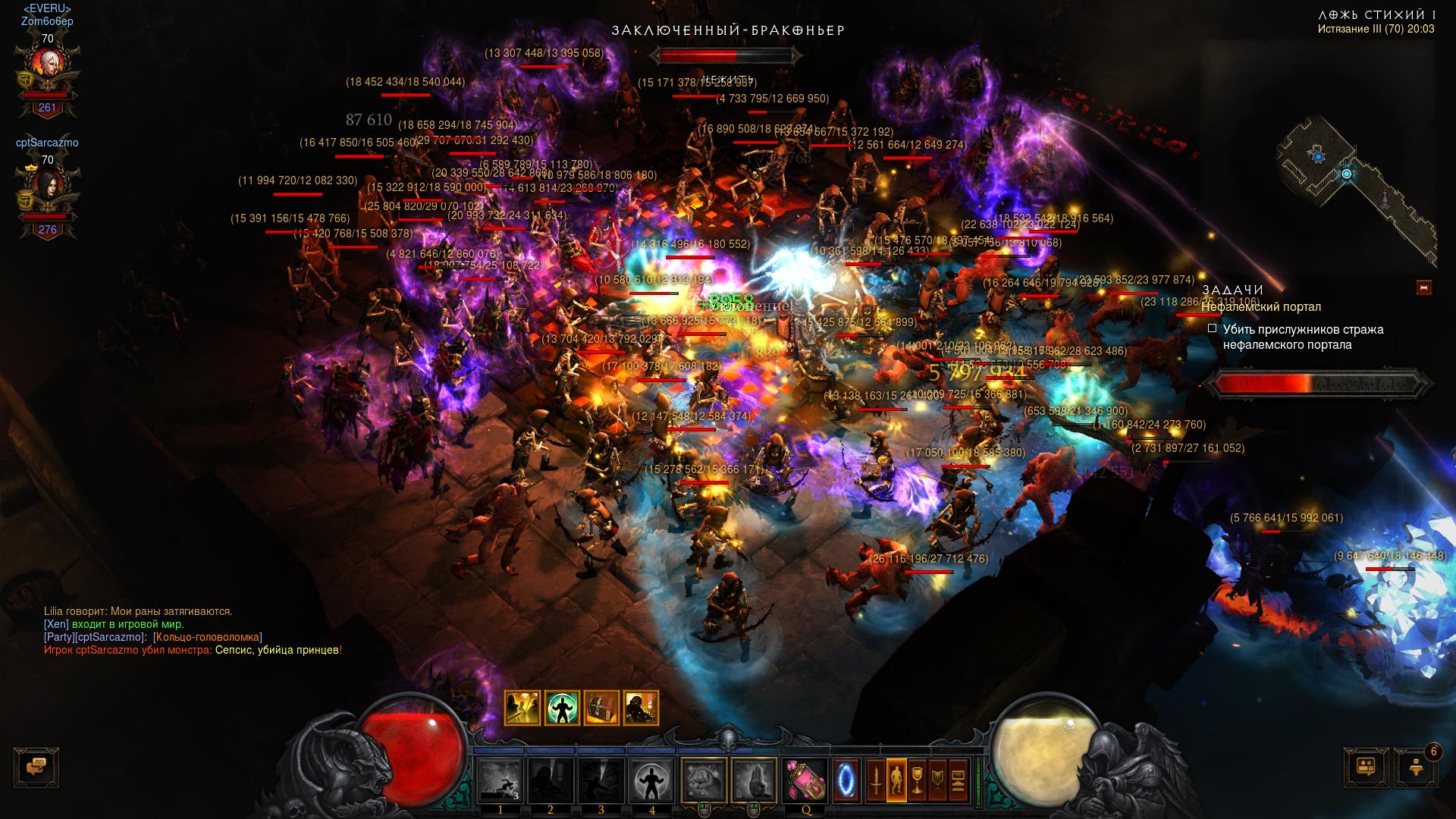 Diablo 3 - RoS: 2.1 - Изображение 1