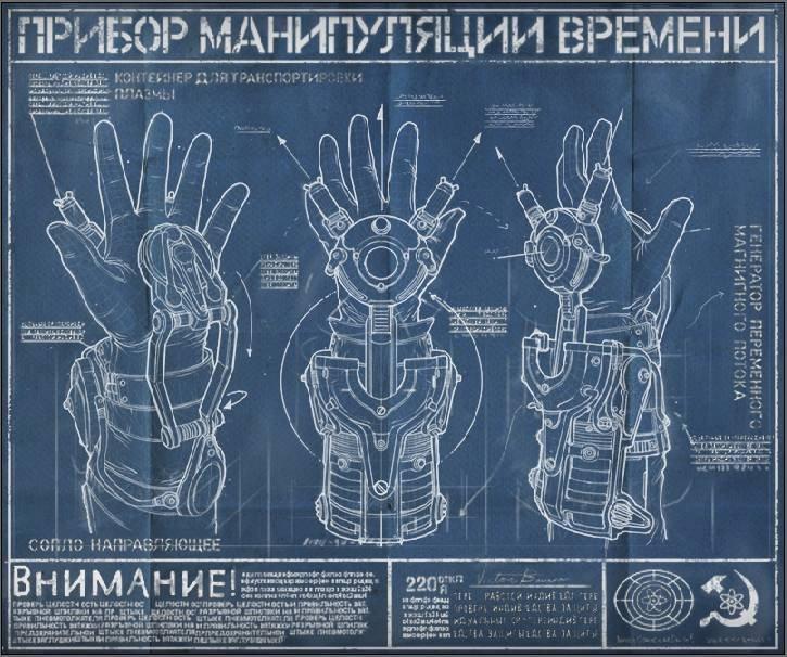 Рука с серпом около маяков - Изображение 3
