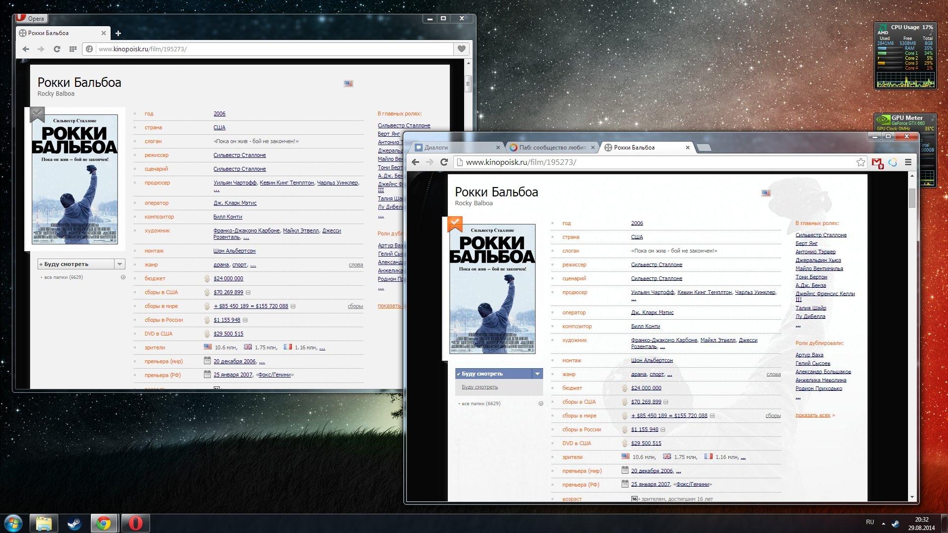 Сломались шрифты на некоторых сайтах в Chrome - Изображение 1