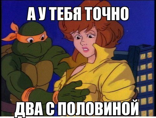 Десять странных моментов с черепахами - Изображение 11