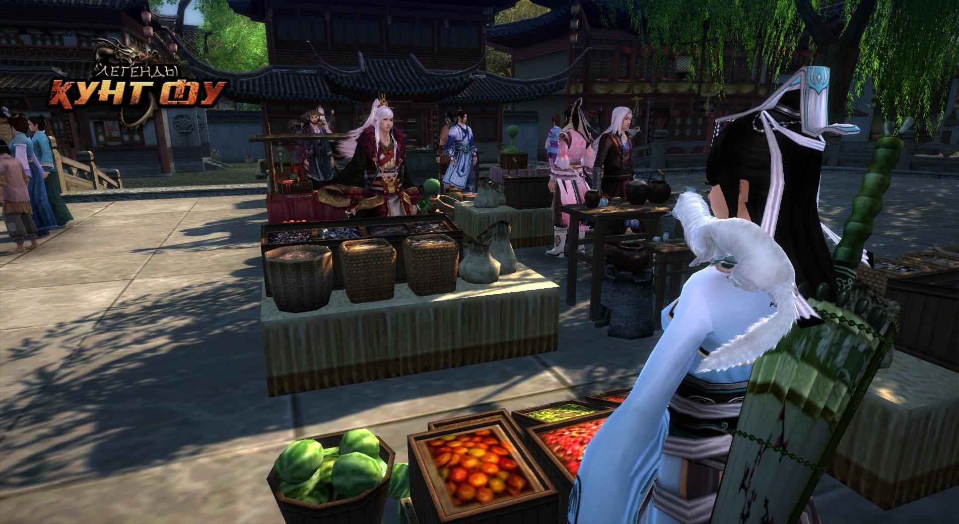 Легенды Кунг Фу: Предостережение о мошенниках - Изображение 3