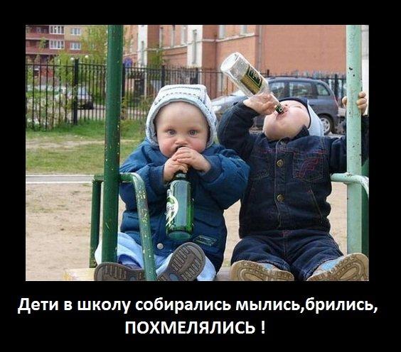 С 1 СЕНТЯБРЯ - Изображение 1