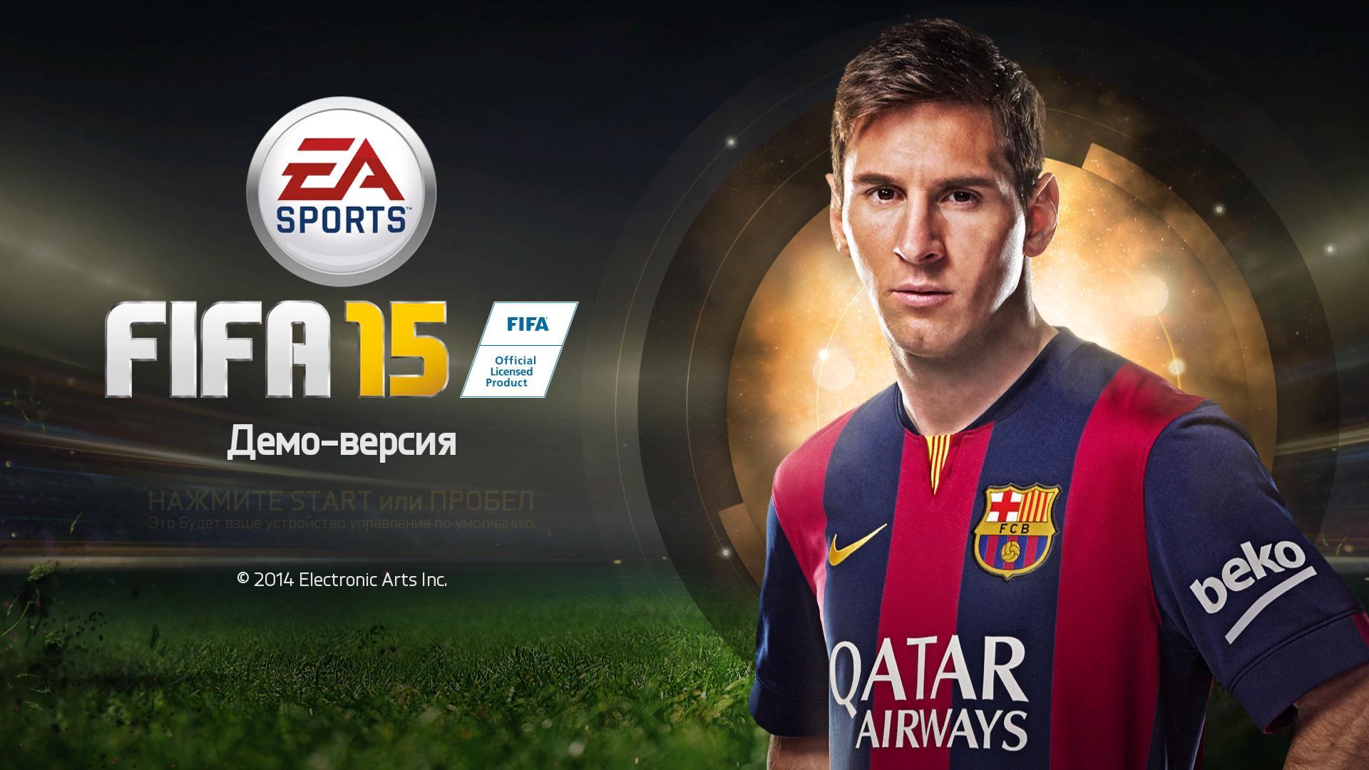 FIFA 15 [demo] - Изображение 1