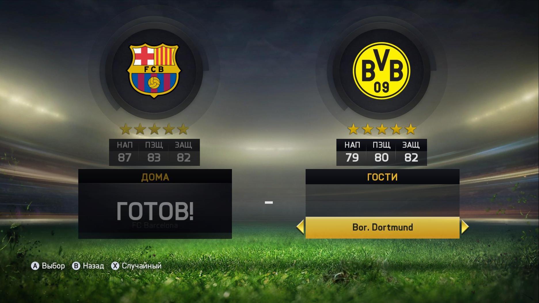 FIFA 15 [demo] - Изображение 3