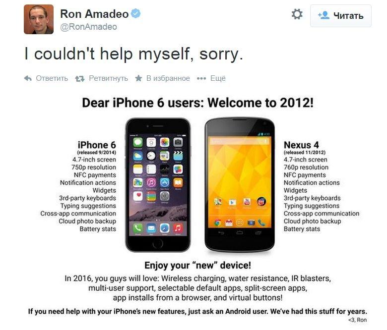 В свете последних новостей от Apple.  - Изображение 1
