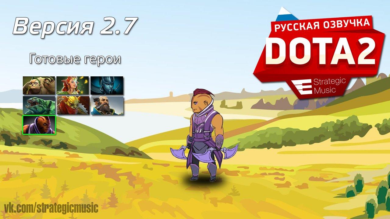 Русский Антимаг уже доступен! - Изображение 1