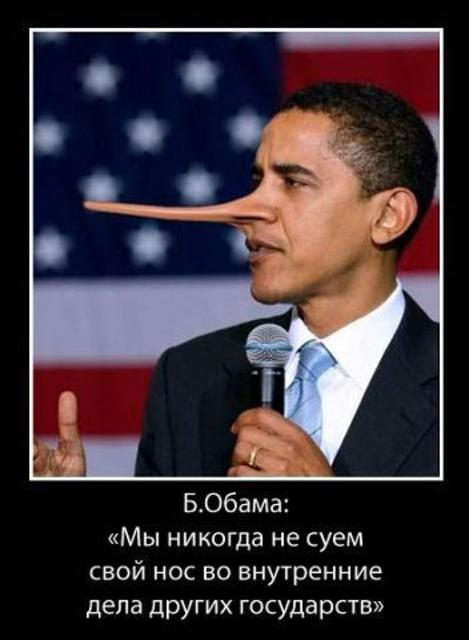Под катом еще #санкции  - Изображение 8