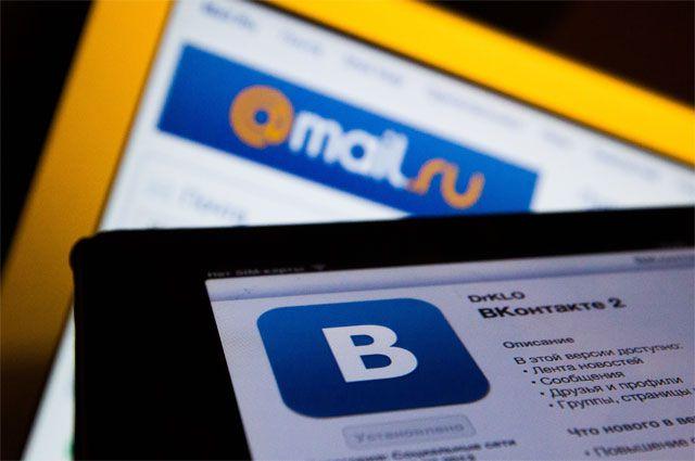 Mail.ru Group полностью выкупила сеть «ВКонтакте» - Изображение 1