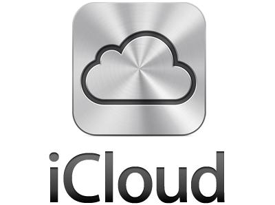 Новые меры безопасности в iCloud вступили в действие - Изображение 1