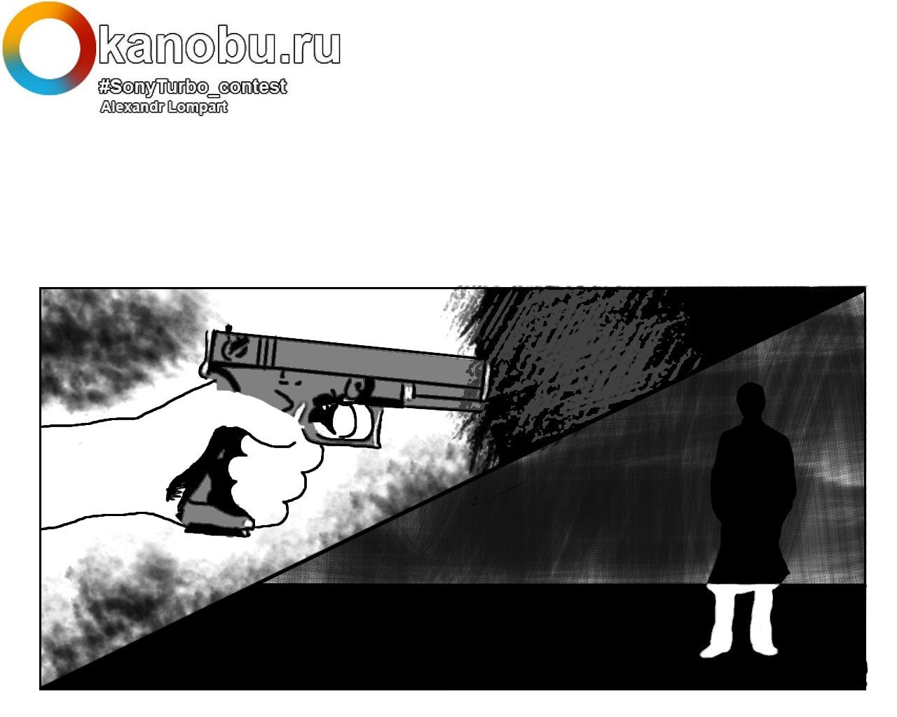 Джеймс Боуви - Изображение 5