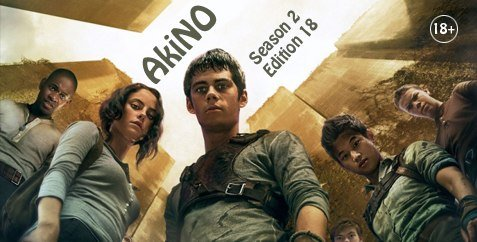Подкаст AkiNO 2-й сезон 18-й выпуск - Изображение 1