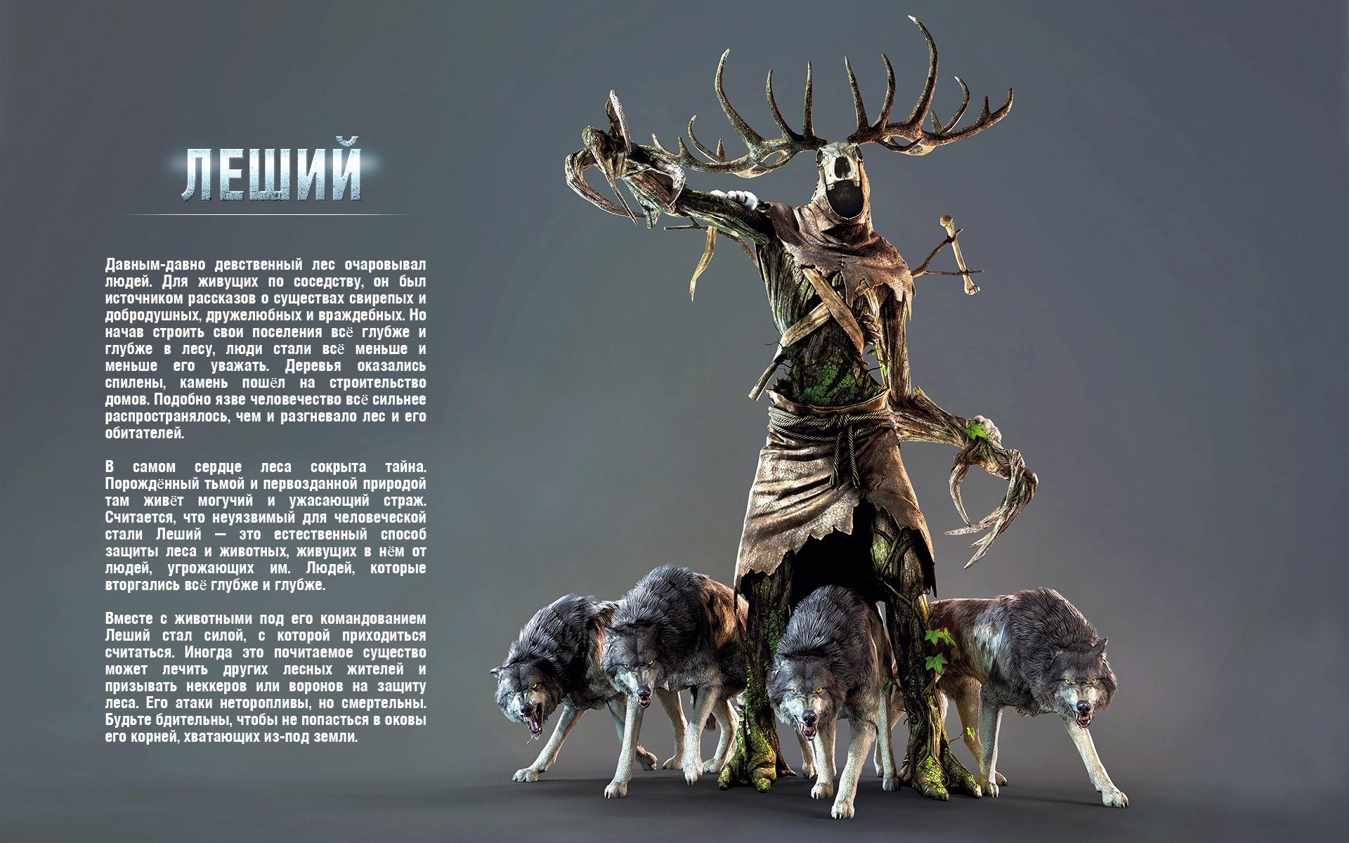 Бестиарий.   CD Projekt RED начали рассказывать нам о монстрах из Ведьмака 3.             Ждем грифона.            # ... - Изображение 1