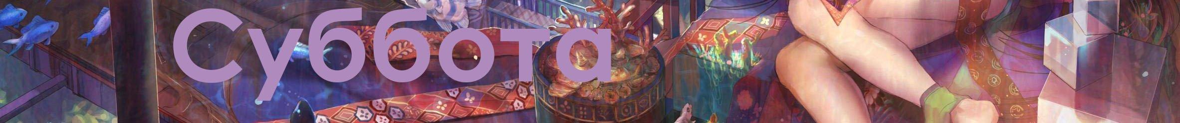 Все, что вы хотели знать об аниме осени 2014, даже если не хотели (UPD по КГ) - Изображение 7