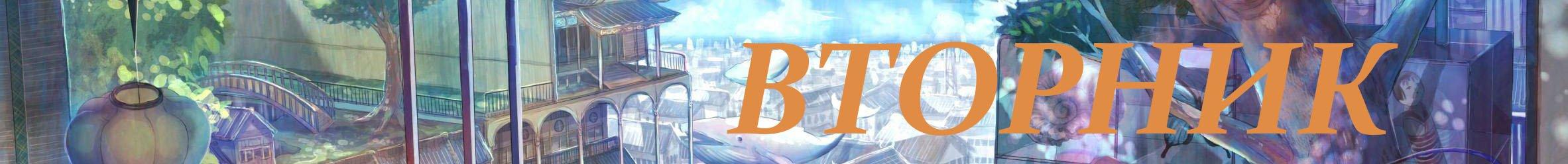 Все, что вы хотели знать об аниме осени 2014, даже если не хотели (UPD по КГ) - Изображение 3
