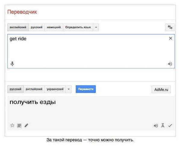 любимый гугл. - Изображение 4