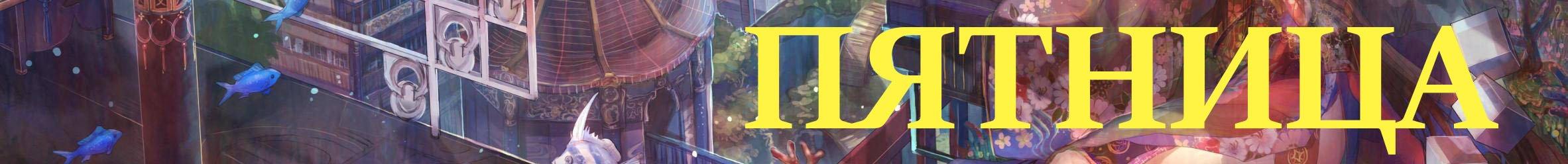 Все, что вы хотели знать об аниме осени 2014, даже если не хотели (UPD по КГ) - Изображение 6