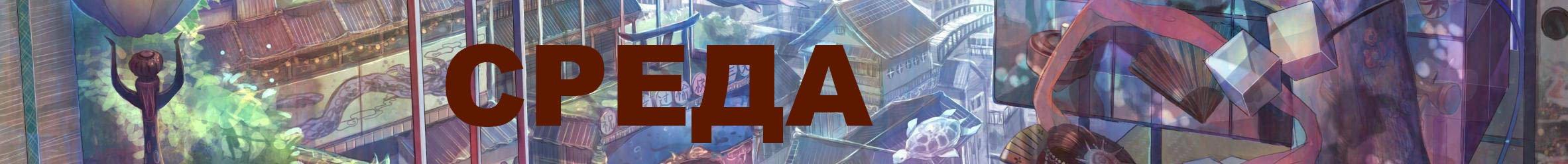Все, что вы хотели знать об аниме осени 2014, даже если не хотели (UPD по КГ) - Изображение 4