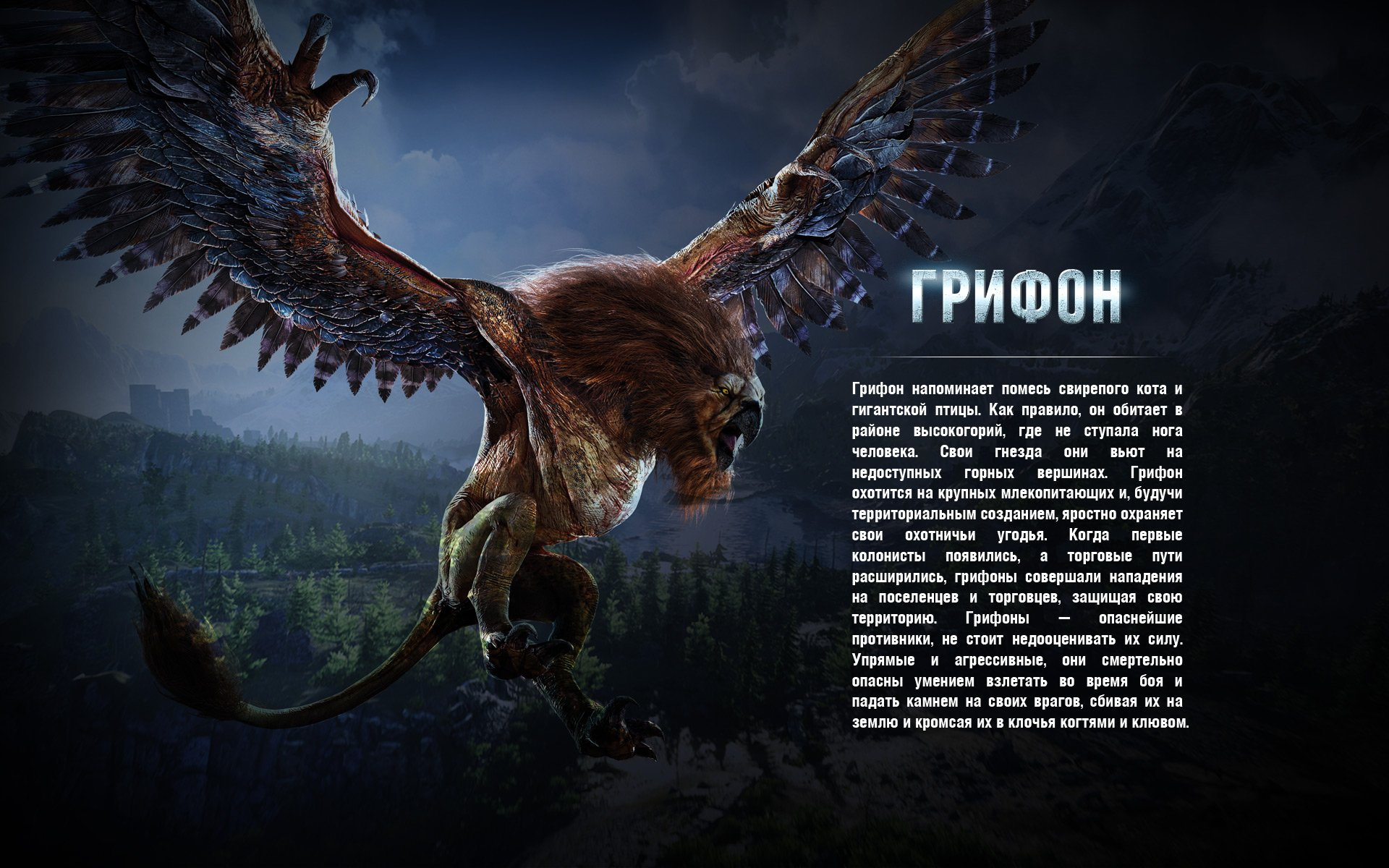 Бестиарий №2    CD Projekt RED продолжают рассказывать нам о монстрах из Ведьмака 3.     №1    #RВедьмак #CDProjektR ... - Изображение 1