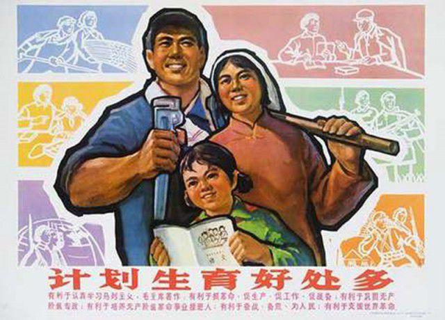 Факты о Китае . - Изображение 11