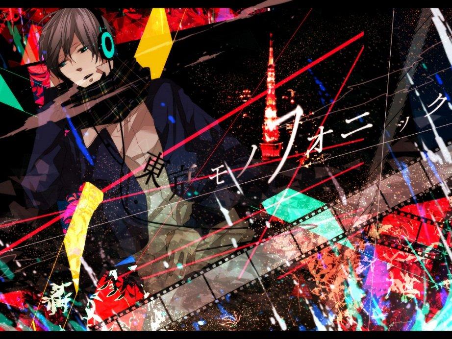 Арты--Доброй Ночи--КНБ--^_^/ >SHIO - Изображение 4