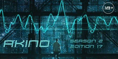 Подкаст AkiNO 2-й сезон 17-й выпуск - Изображение 1