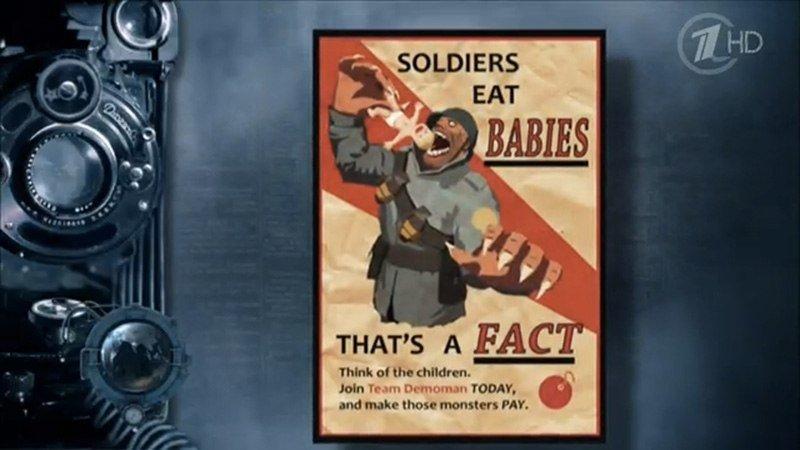 На Первом Канале появился фан - арт Team Fortress 2 как пропагандистский плакат США времен первой мировой войны.   ... - Изображение 1