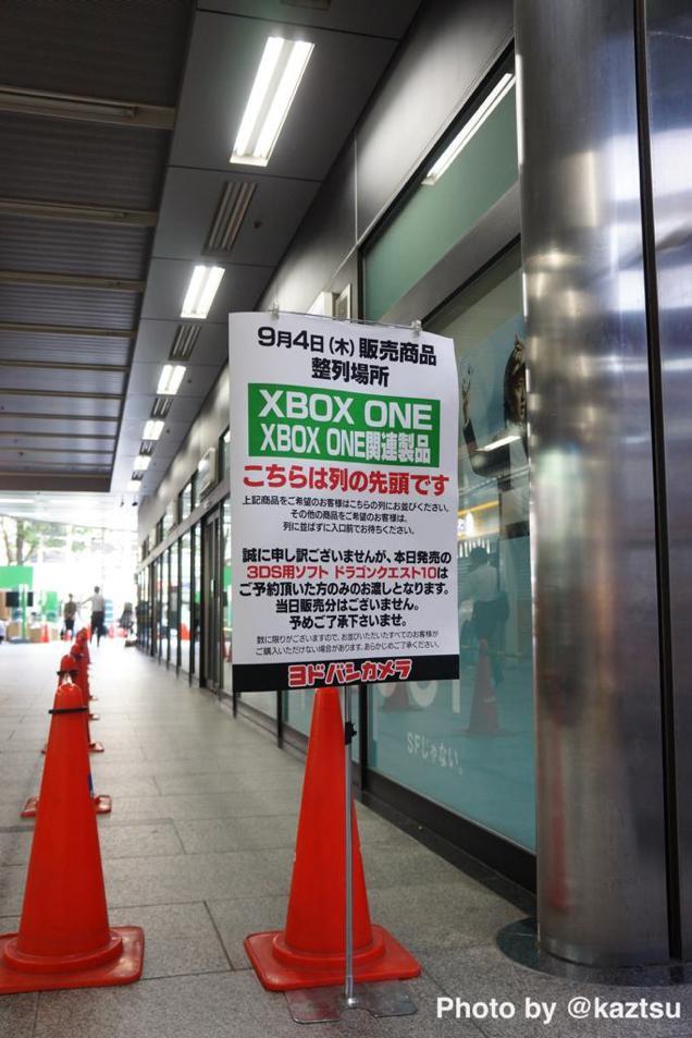 Очереди за Xbox One в Японии - Изображение 2