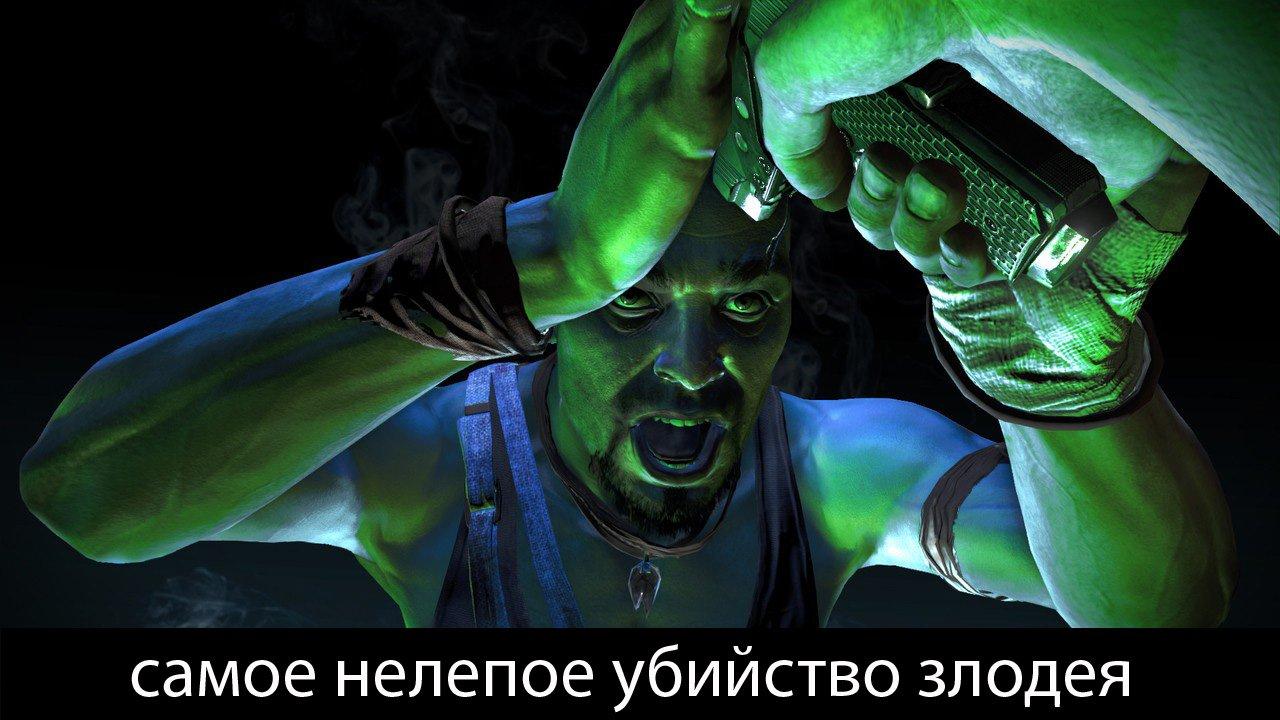 Мнение о  Far Cry 3 - Изображение 4