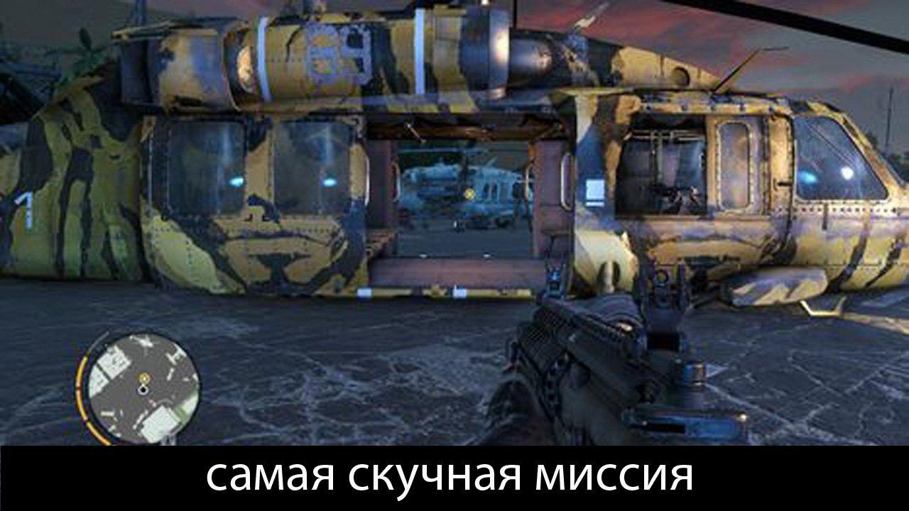 Мнение о  Far Cry 3 - Изображение 2