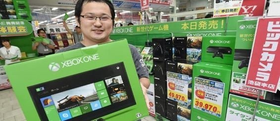 Японский магазин распродает Xbox One за полцены - Изображение 1