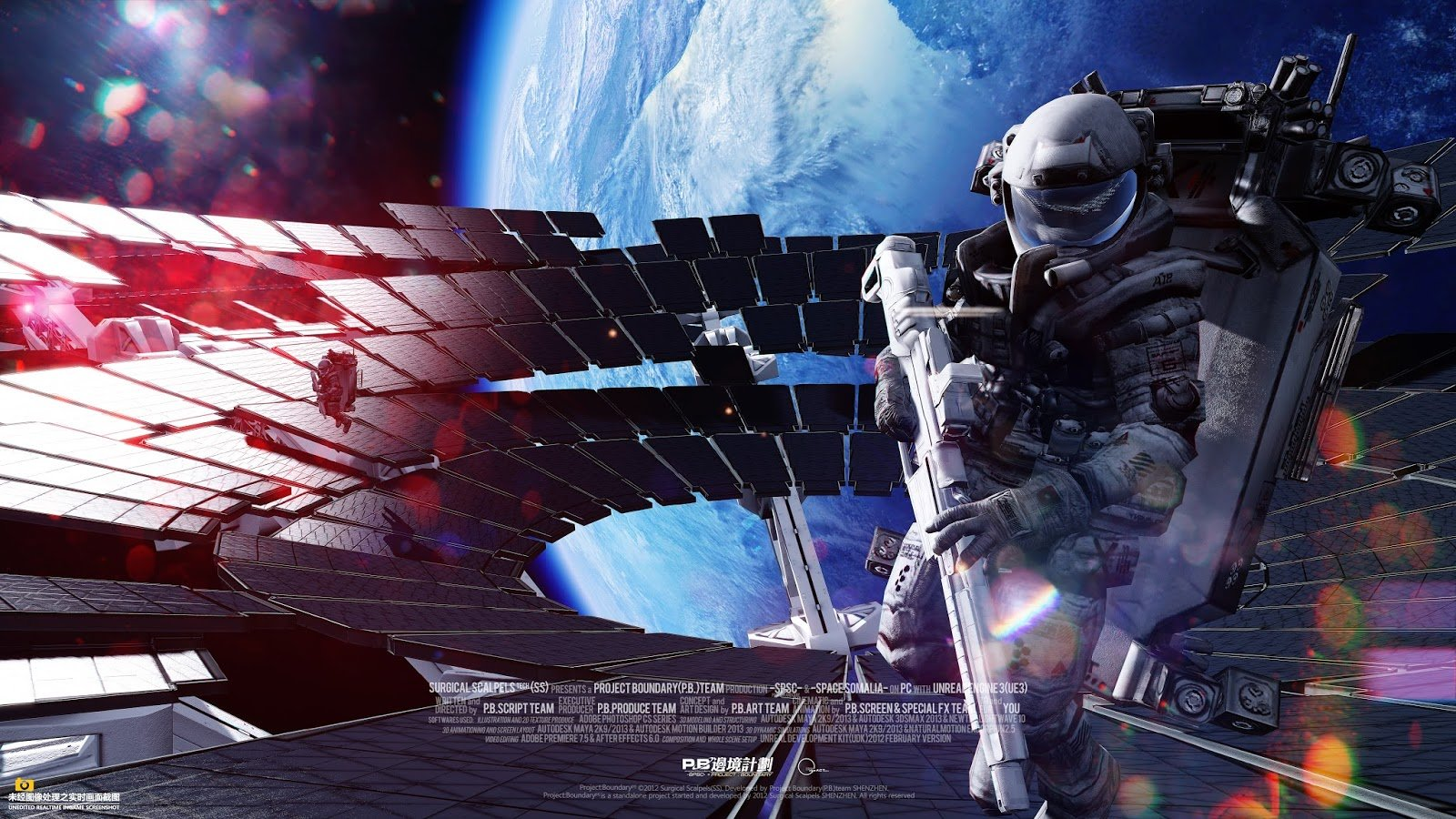 Китайский космос - Изображение 16