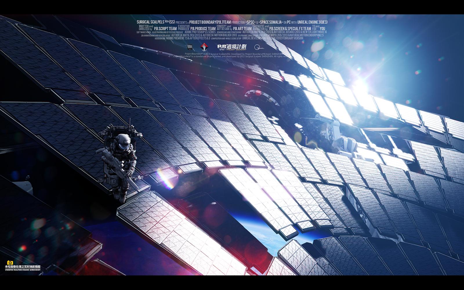 Китайский космос - Изображение 17