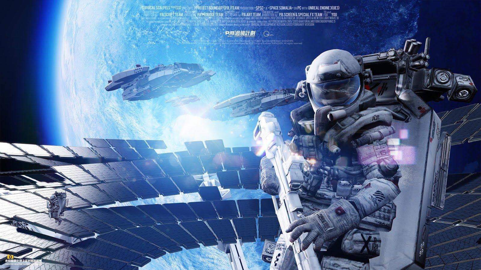Китайский космос - Изображение 2