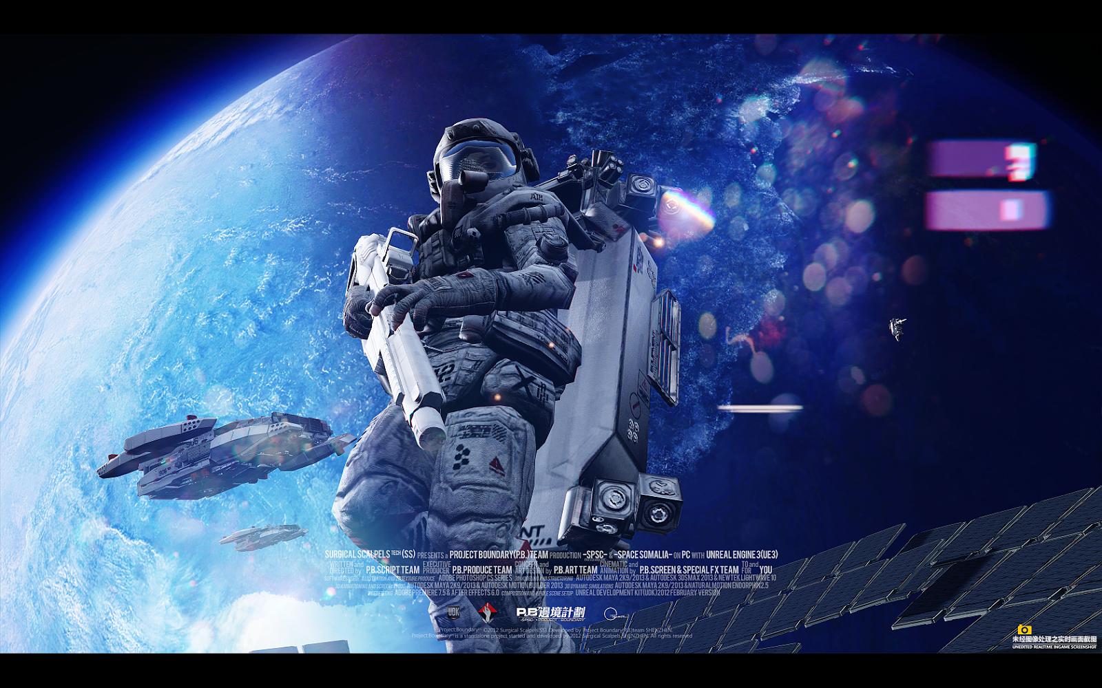 Китайский космос - Изображение 18